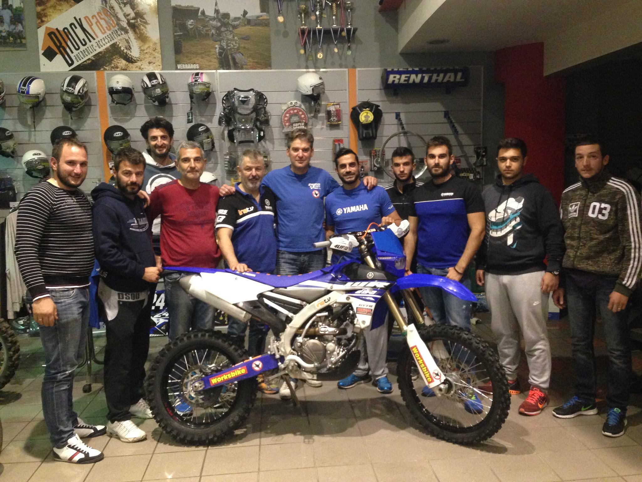 Μεσσηνιακή Ομάδα Motocross - Δ. Χελιώτης